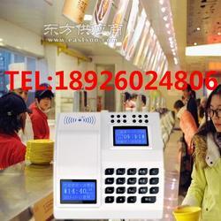 食堂刷卡机\IC卡食堂刷卡机\IC卡售饭机图片