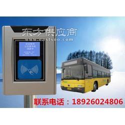 公交车巴士车收费机-车载收费机-乘车刷卡机图片