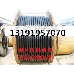 MKVV电缆MKVV电缆哪家生产图片