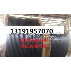ZR-KVVR32 x2.5电缆总代理图片