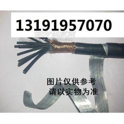 矿用通信电缆MHYA32 -50×2×0.8哪个厂家生产图片