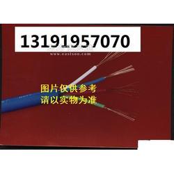 矿用电话电缆HUYVMHYV1X4X7/0.28多少钱图片