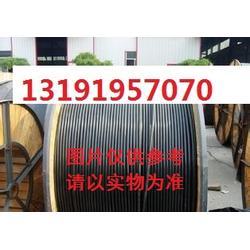 代理控制电缆zr-kvvp22-450/750v图片