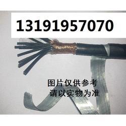 5X2X0.8MHYA22 矿用铠装通信电缆报价表图片