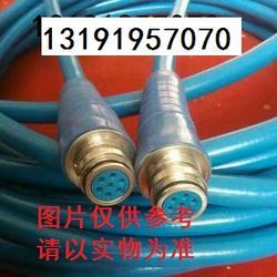 低烟无卤阻燃铁路信号电缆WDZ-PTYA23 是什么电缆图片