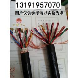 矿用控制电缆MKVV22 -铠装矿用控制电缆哪里的比较好图片