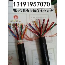 HYA/HYAC/HYAT系列大对数电话电缆哪家生产图片
