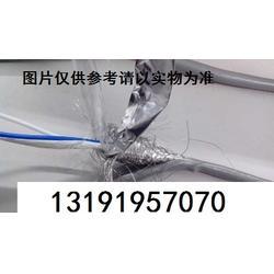 KVVP2-22 铠装屏蔽信号电缆KVVP2-22 销售部电话批发