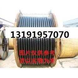 矿用铠装电缆MHY32-30*2*1.0,有谁知道图片