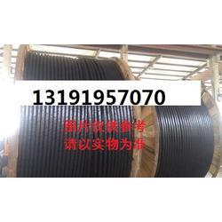 MHYV,MHYVR,MHYVRP矿用通信电缆√生产商图片