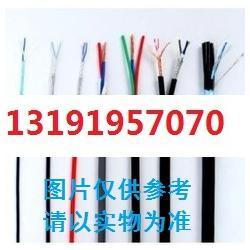 矿用控制电缆MKVVR(定做生产)√单价多少图片
