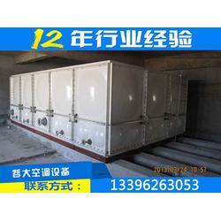 11吨玻璃钢水箱厂家图片