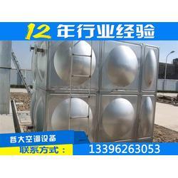组合式玻璃钢水箱公司-濮阳组合式玻璃钢水箱-瑞征供应厂家图片