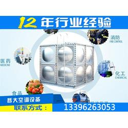 六盤水1噸不銹鋼水箱多少錢批發