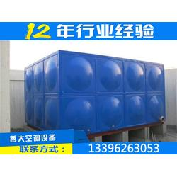 smc消防水箱生产厂-瑞征专业生产-通化smc消防水箱图片