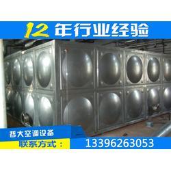 齐齐哈尔不锈钢保温水箱单价图片