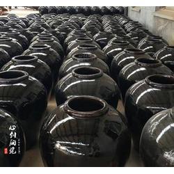 求购陶瓷酒瓶、宜兴心创陶瓷(在线咨询)、徐汇区陶瓷酒瓶图片