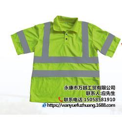 反光衣生产厂家,万越专业反光衣生产厂家,反光衣图片