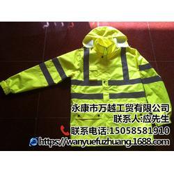 反光衣定做|万越工贸反光衣质量放心|反光衣图片