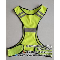 反光衣led-万越反光衣款式新颖-反光衣图片