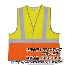 劳保反光衣|反光衣|万越工贸诚信经营图片