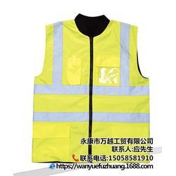 反光衣-万越工贸反光衣款式新颖-反光衣图片