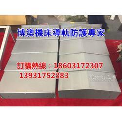杭州丽伟V40机床护罩图片