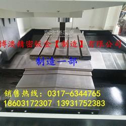 汉川机床XK714D护板图片