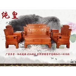 红木家具,纯皇红木,品质保证!,东阳红木家具沙发 客厅图片