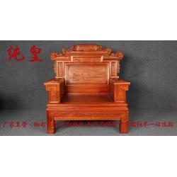 东阳红木家具沙发 客厅、红木家具、纯皇红木,专业制造!图片
