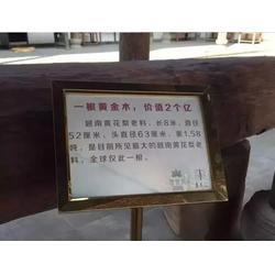 东阳花梨木、缅甸花梨木家具、画水纯皇红木家具厂图片