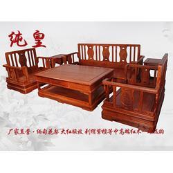缅甸花梨木红木家具、画水纯皇红木家具厂、珠海缅甸花梨图片