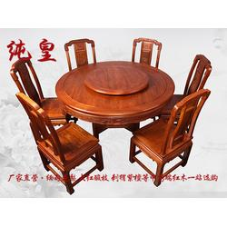 红木沙发_画水纯皇红木家具厂(在线咨询)_红木图片