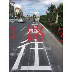 做道路划线哪家好,道路划线,道路划线施工流程图片