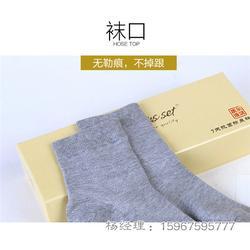 防臭袜-防臭袜-东鸿针纺质量优良(优质商家)图片