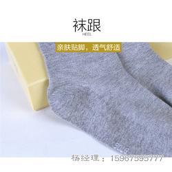 防臭袜订购、防臭袜、东鸿针纺信誉可靠图片