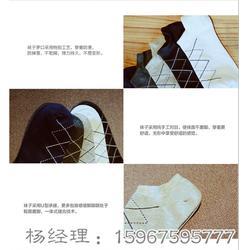袜子、东鸿针纺款式丰富、袜子供应商图片