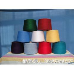 毛腈纱 东鸿针纺——客户至上 膨体毛腈纱