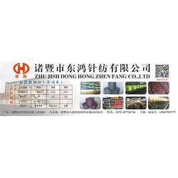 腈纶膨体纱经销商-腈纶膨体纱-东鸿针纺实惠图片