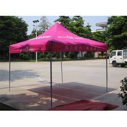 宏源遮阳制品(图)、沙滩遮阳伞、遮阳伞图片