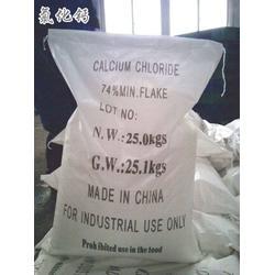 聚合氯化铝供应_方舟化工有口皆碑_聚合氯化铝图片