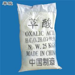 硫酸订购、硫酸、方舟化工优质供应商图片