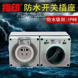 指印 ZA66E202室外防雨户外防水开关插座套装10A国标五孔插座10A开套装图片