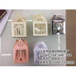 中式喜糖盒,喜糖盒,瓯南包装时尚精致图片