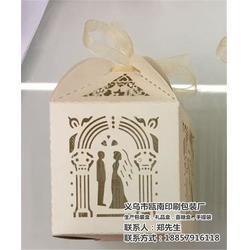 喜糖盒-瓯南包装-喜糖盒图片