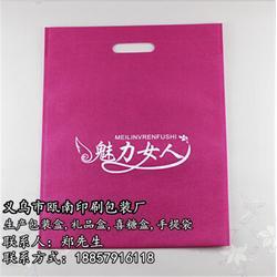 无纺布袋_义乌瓯南印刷包装厂 _无纺布袋图片