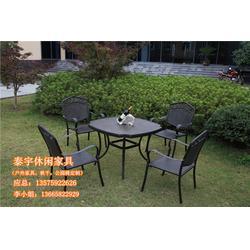 公园休闲椅,泰宇休闲家居(在线咨询),公园椅图片