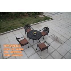 铝艺家具什么牌子好、泰宇休闲家居品质服务、铝艺家具图片