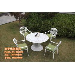 泰宇休闲家居品质服务(图),阳台方桌供应,浙江方桌图片