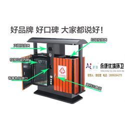 永康钢木垃圾桶|永康优境厂家|乌鲁木齐钢木垃圾桶图片
